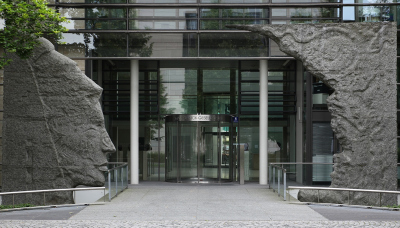 Main entrance of the Max Planck Society in Munich.